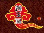 济南德鸿餐饮管理有限公司