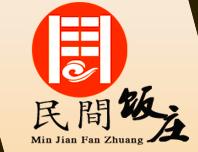 江西民间饭庄餐饮连锁有限公司