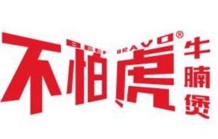 广州市九飨餐饮管理有限公司