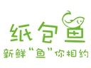 河南添瑞竹餐饮管理有限公司