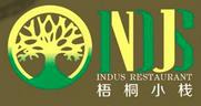 安徽梧桐小栈餐饮管理有限公司