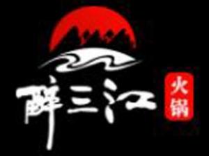 重庆叁江醉餐饮管理有限公司