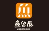 南京渔留唇餐饮管理有限公司