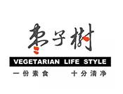 上海枣子树餐饮管理有限公司