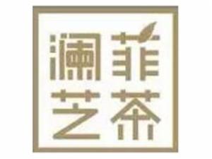徽正餐饮管理有限公司
