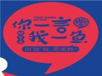 上海上诠餐饮管理有限公司