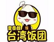 上海麦黍叔食品有限公司
