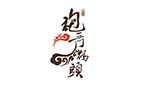 袍哥码头老火锅餐饮管理有限公司