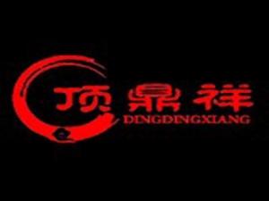 武汉天润川香餐饮管理有限公司