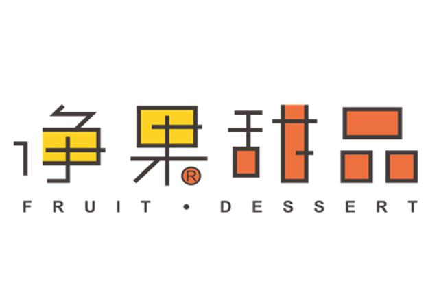 长沙市岳麓区小乐净果甜品店