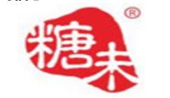 长沙市糖未餐饮有限公司