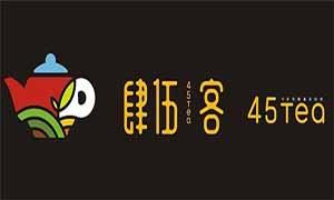 郑州肆伍客餐饮管理有限公司