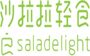 江苏沙拉拉餐饮管理有限公司