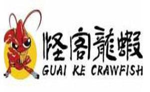 北京塞纳印象国际餐饮管理有限公司