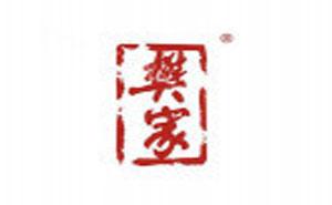 安阳樊家凉皮餐饮公司