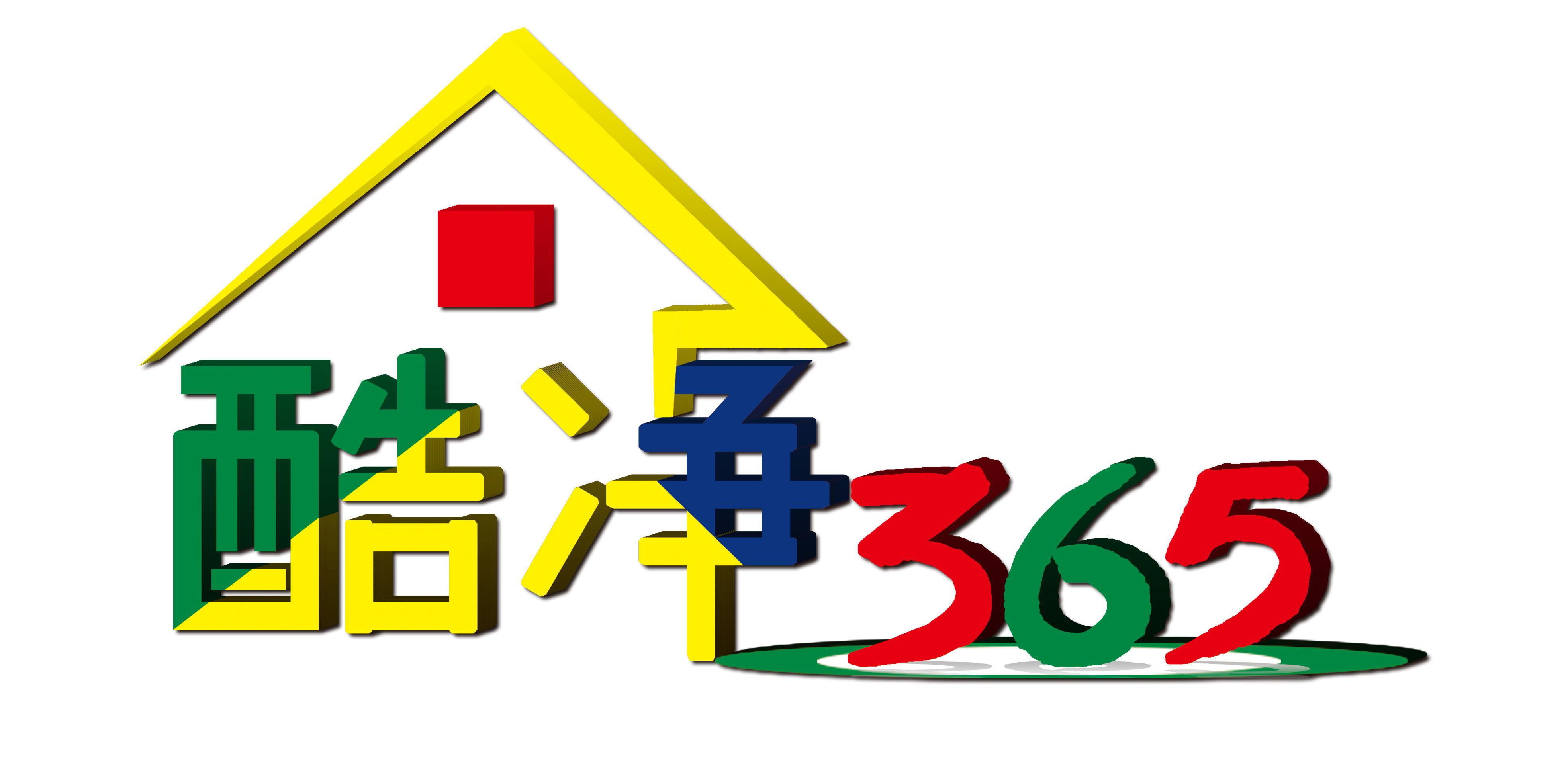 河北蒙亚环保科技有限公司