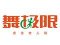 北京银发宝贝科技有限公司
