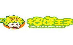 济南榴莲王子餐饮管理有限公司