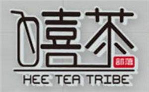 嘻茶部落饮品