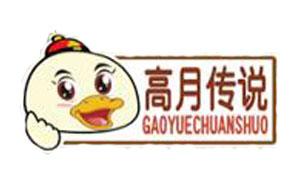 品值品牌管理(上海)有限公司