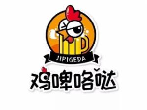 杭州贝来餐饮有限公司