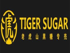 老虎堂(上海)餐饮管理有限公司