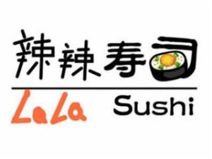 辣辣寿司餐饮公司
