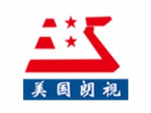 济南远大视光科技有限公司
