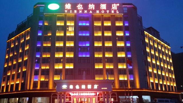 维也纳酒店加盟_维也纳酒店加盟怎么样_维也纳酒店加盟电话_1