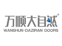 浙江葛莱工贸(万顺门业)有限公司