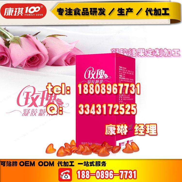 玫瑰系列/玫瑰凝胶糖果代加工合作厂家
