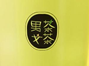 石家庄百乐迪餐饮管理有限公司