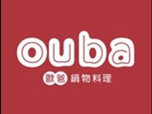 上海欧爸餐饮管理有限公司