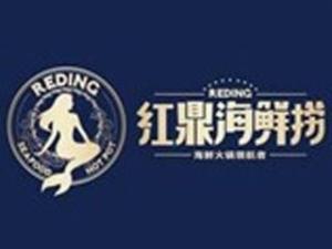 武汉红鼎豆捞餐饮股份有限公司