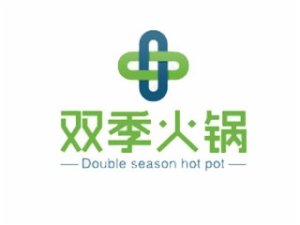 双季火锅有限责任公司