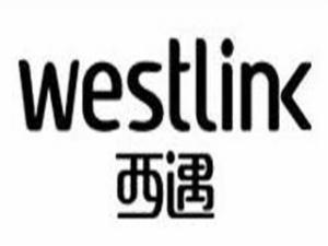 深圳市西遇时尚服饰有限公司