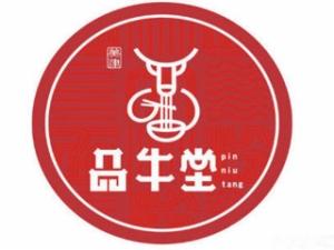 湖南美津餐饮管理有限公司
