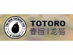 泰州壹旨龙猫餐饮管理有限公司