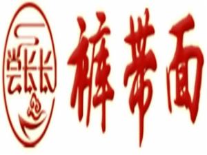 吉林省尝长长餐饮管理有限公司