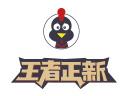广州瑾丰餐饮管理有限公司