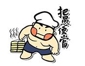 杭州把愚餐饮管理有限公司