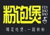 浙江聚石阵品牌管理咨询有限公司