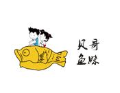 安徽铭邦餐饮有限公司