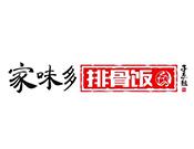 山东新华锦国际商务集团有限公司