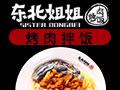 广州艾小菲餐饮管理有限公司