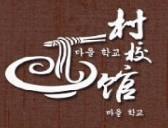 秦皇岛天源餐饮管理有限公司