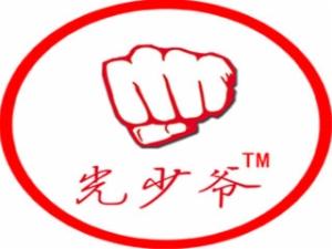 吉林省光少爷餐饮管理有限公司