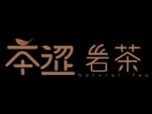 上海味捷企业管理有限公司