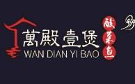 济南禾嘉同创餐饮管理咨询有限公司