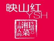 上海湘外香餐饮有限公司
